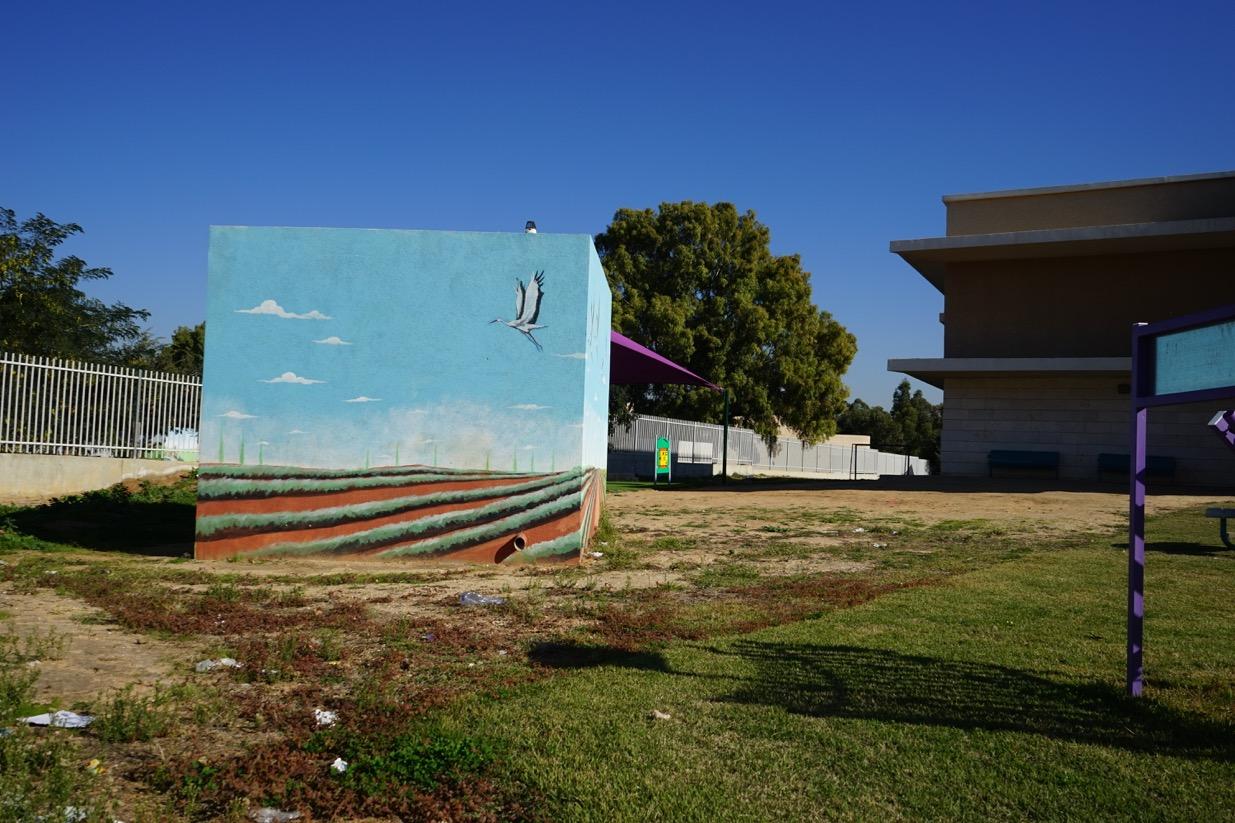 Refugio en el parque de una escuela