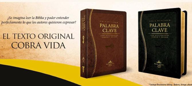 La Biblia Palabra Clave es recocida durante los Premios SEPA